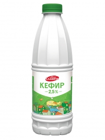 Kefir with mass fraction of fat 2,5% 0,9 кг
